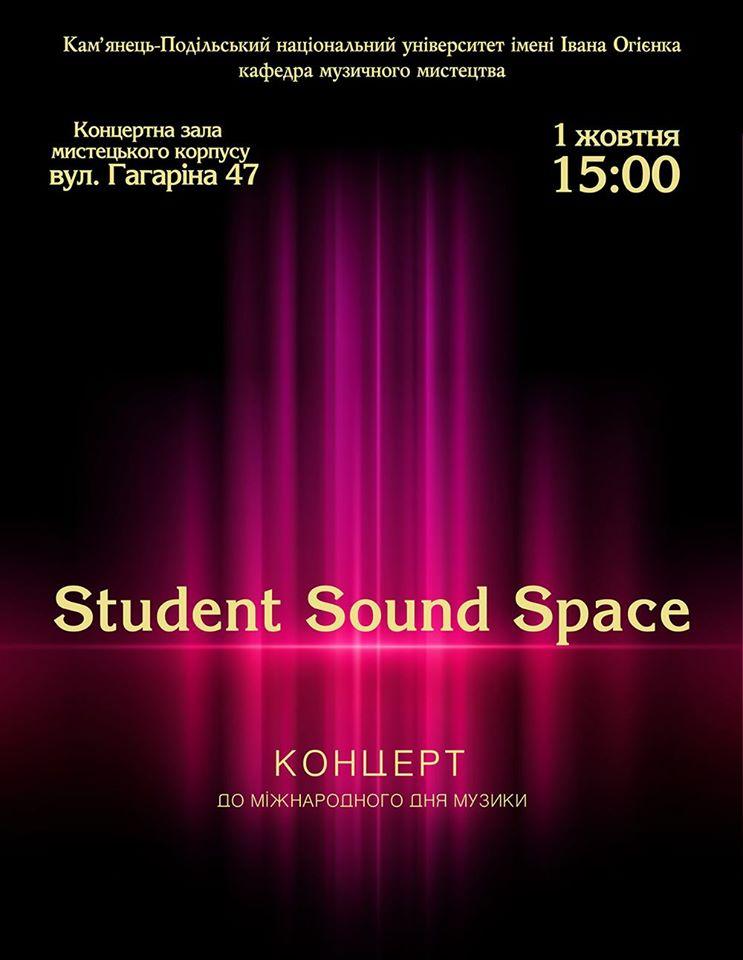 Запрошуємо всіх бажаючих на концерт студентів-першокурсників, присвячений Міжнародному дню музики