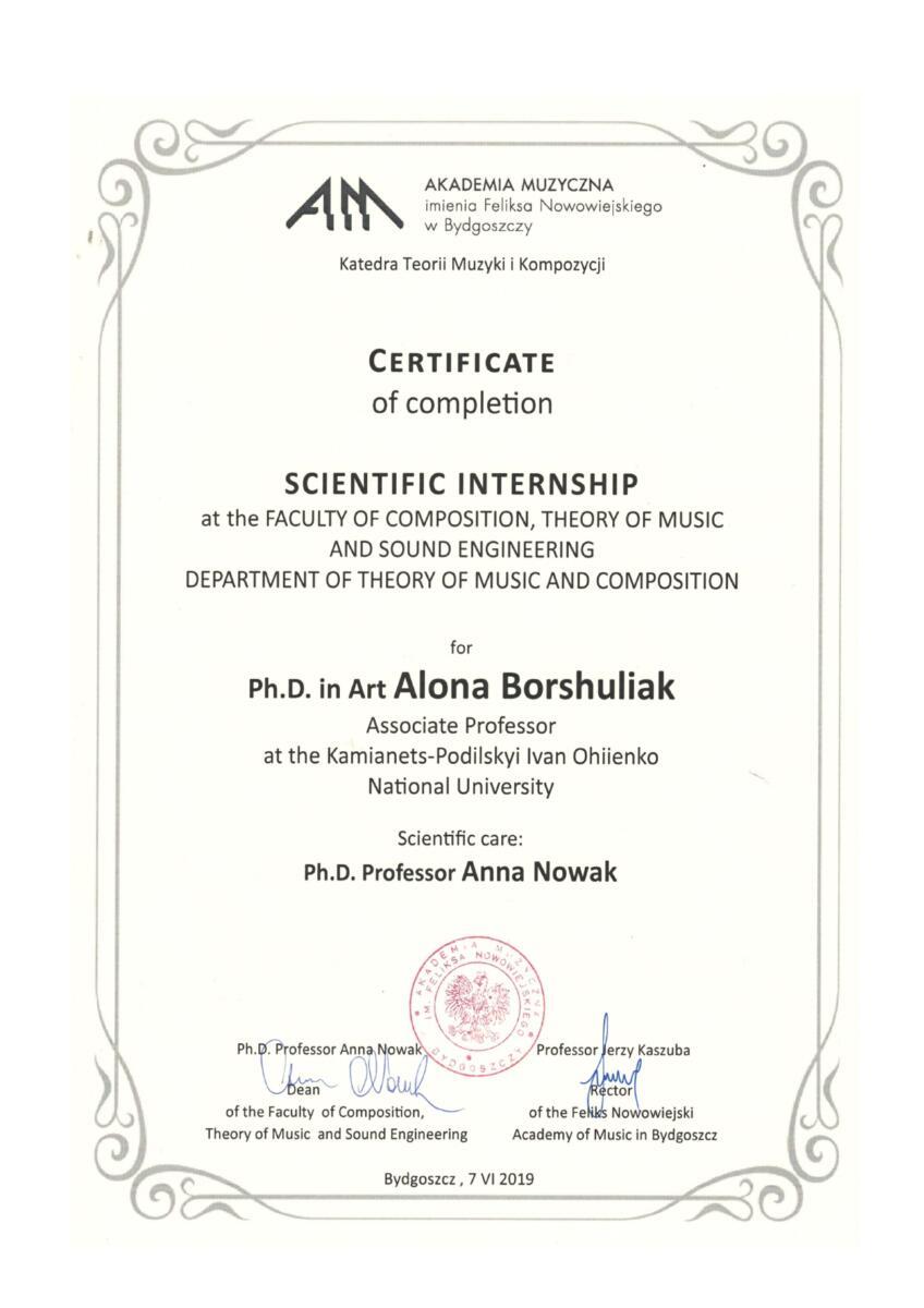 Сертифікат Боршуляк А. М._page-0001