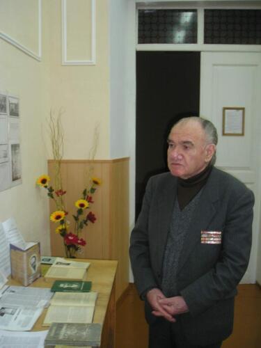 Б. Р. Ліпман