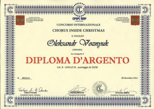 Diplom Italiia Sriblo